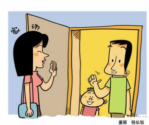 动漫 卡通 漫画 头像 300_252图片