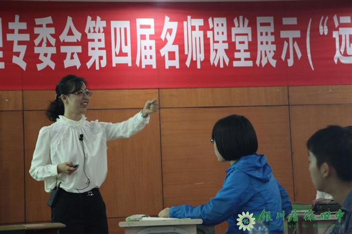2014年9月26日-29日在重庆举办了第四届全国中学物理教学名师大赛,我校王秀丽老师代表宁夏参加了本届高中组比赛。经过激烈角逐,王秀丽老师在全国30多位名师中脱颖而出,荣获全国一等奖,为宁夏和我校争得了荣誉。 全国中学物理教学名师大赛是由中国教育学会中学物理教学专业委员会举办的首次以现场作课形式进行的大赛,这是我国中学物理教学领域参与人数多、影响大,知名度高的一项品牌活动。所有参赛教师均是由各省、直辖市选拔出来的名师,在当地物理教学方面享有一定的知名度且多数都是特级、高级教师。 据悉,本次大赛为初、高中