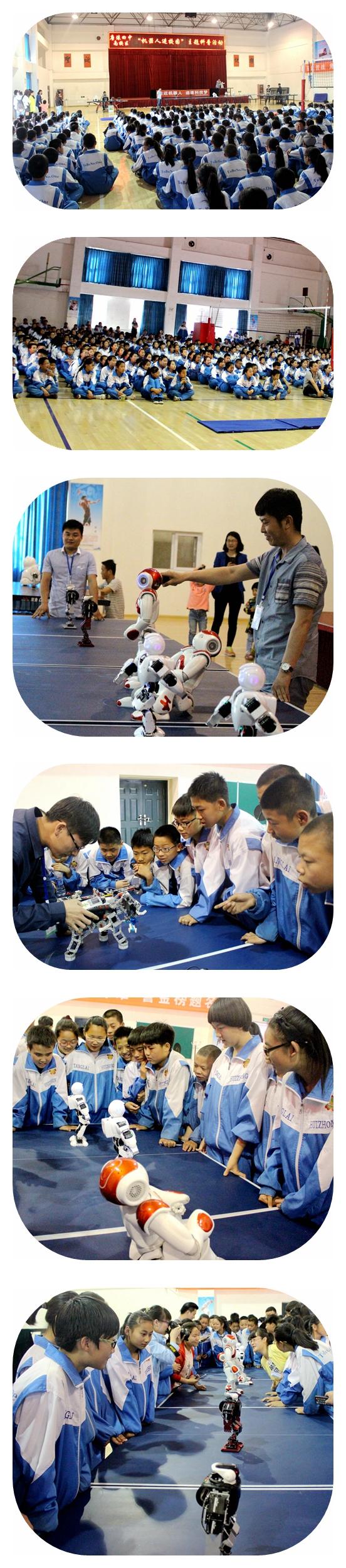 唱歌、跳舞、聊天、行走 当各种造型的机器人一一在面前呈现出多种姿势时,孩子们的兴奋之情再也掩饰不住了! 为丰富校园文化生活、创新校园科普教育的形式,唐徕回中南校区于5月12日下午,邀请布里茨机器人团队来校,现场开展机器人功能的演示活动。 乖巧可爱的机器人小布登场啦! 机器人用清晰的普通话邀请老师讲话,体育馆里的五百多名学生一下子就兴奋了起来,科技的魅力在此刻完美的得到了展示。 在随后的环节中,各种造型、功能的机器人一一登场,真正的额各显神通,着实让在场的学生激动不已。 待功能一一介绍完毕