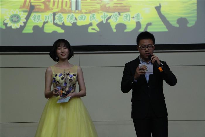 青春红五月,唱响中国梦(高中校区)